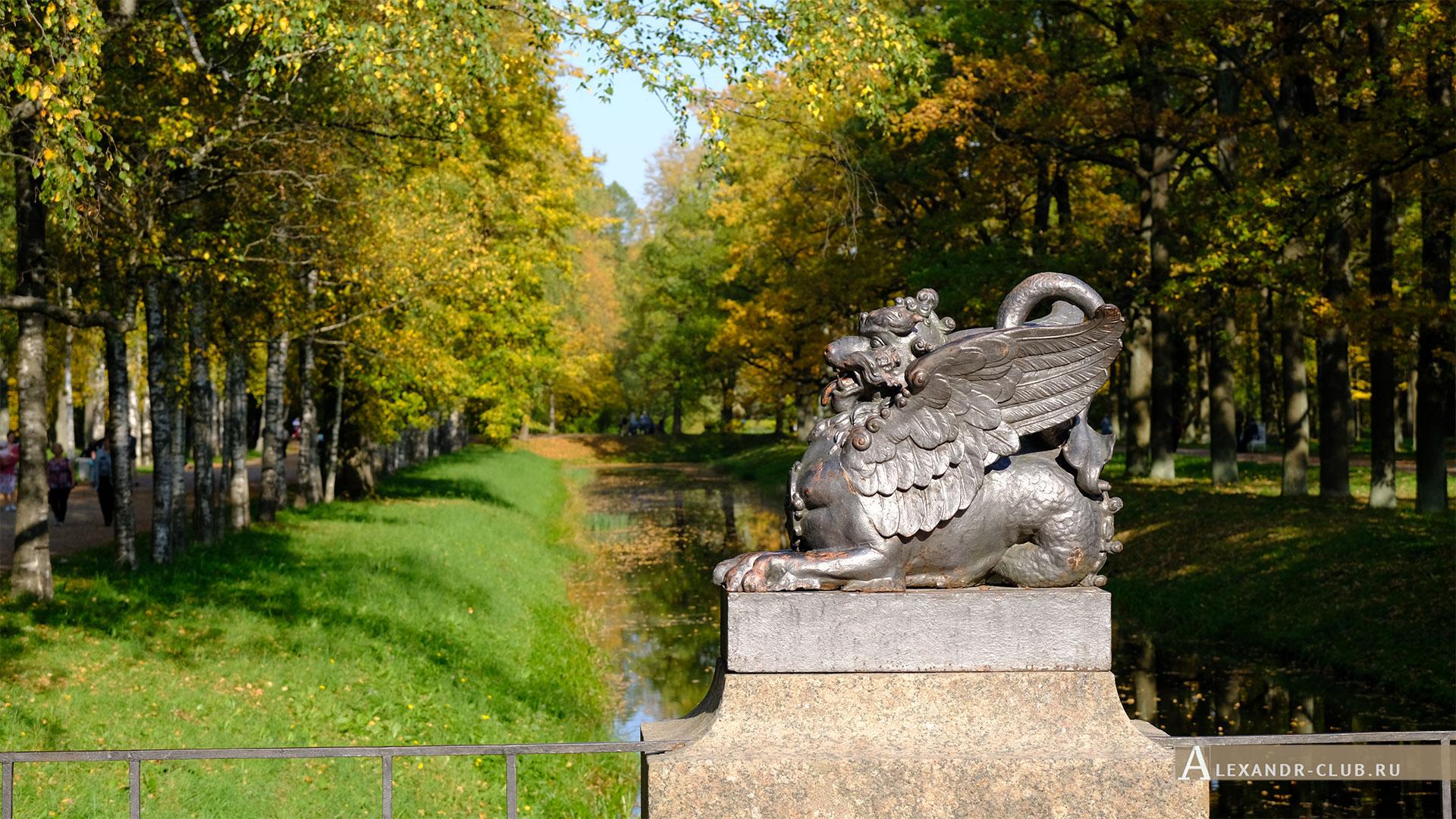 Пушкин, Царское Село, осень, Александровский парк, Драконов мост