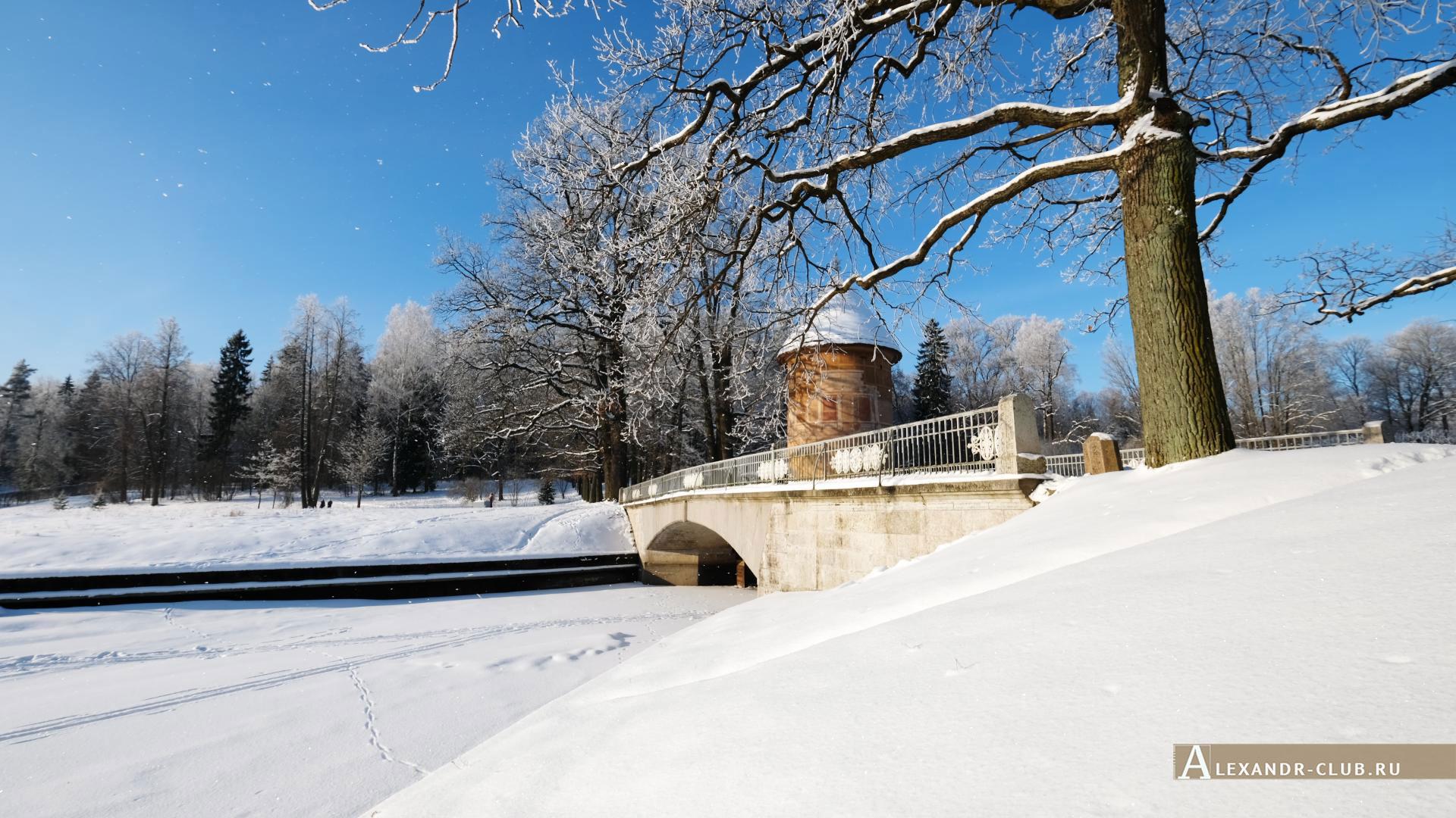 Павловск, зима, Павловский парк, Пиль-башня, Пильбашенный мост