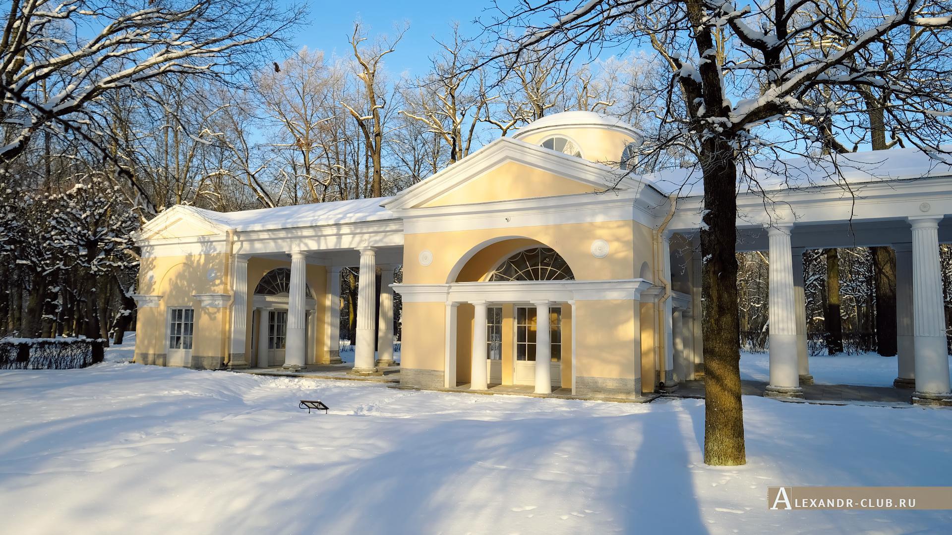 Павловск, зима, Павловский парк, павильон Вольер