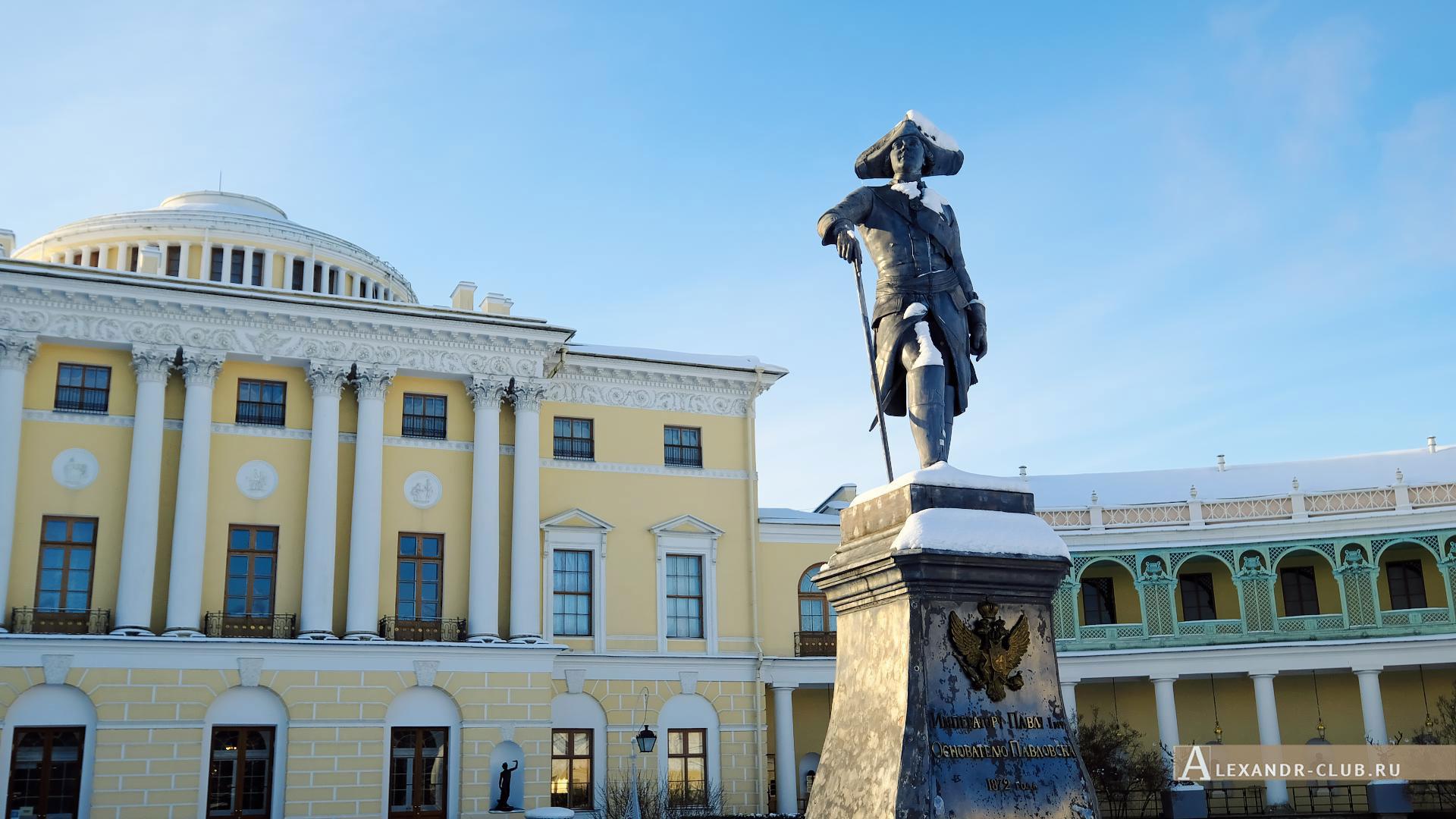 Павловск, зима, Павловский парк, Павловский дворец, памятник Павлу I