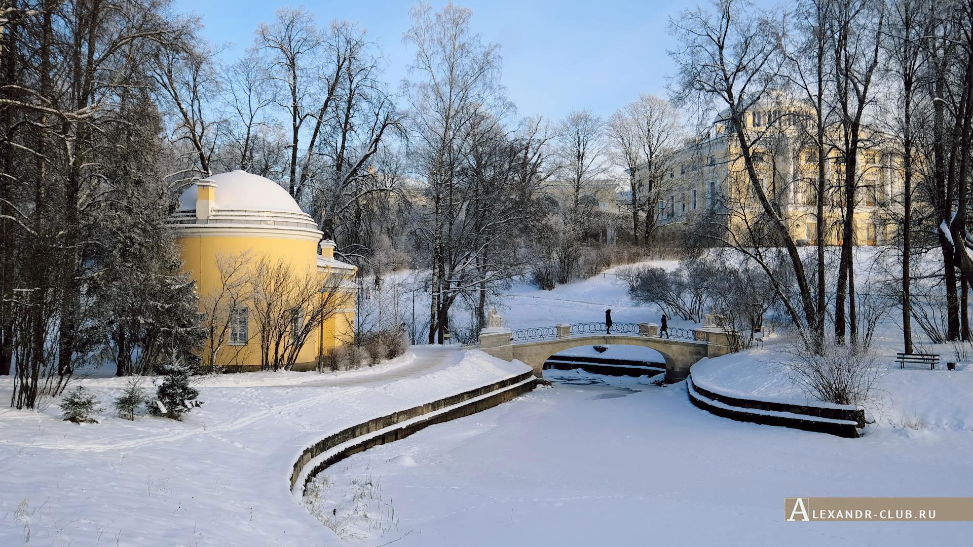 Павловск, зима, Павловский парк, мост Кентавров, Холодная баня