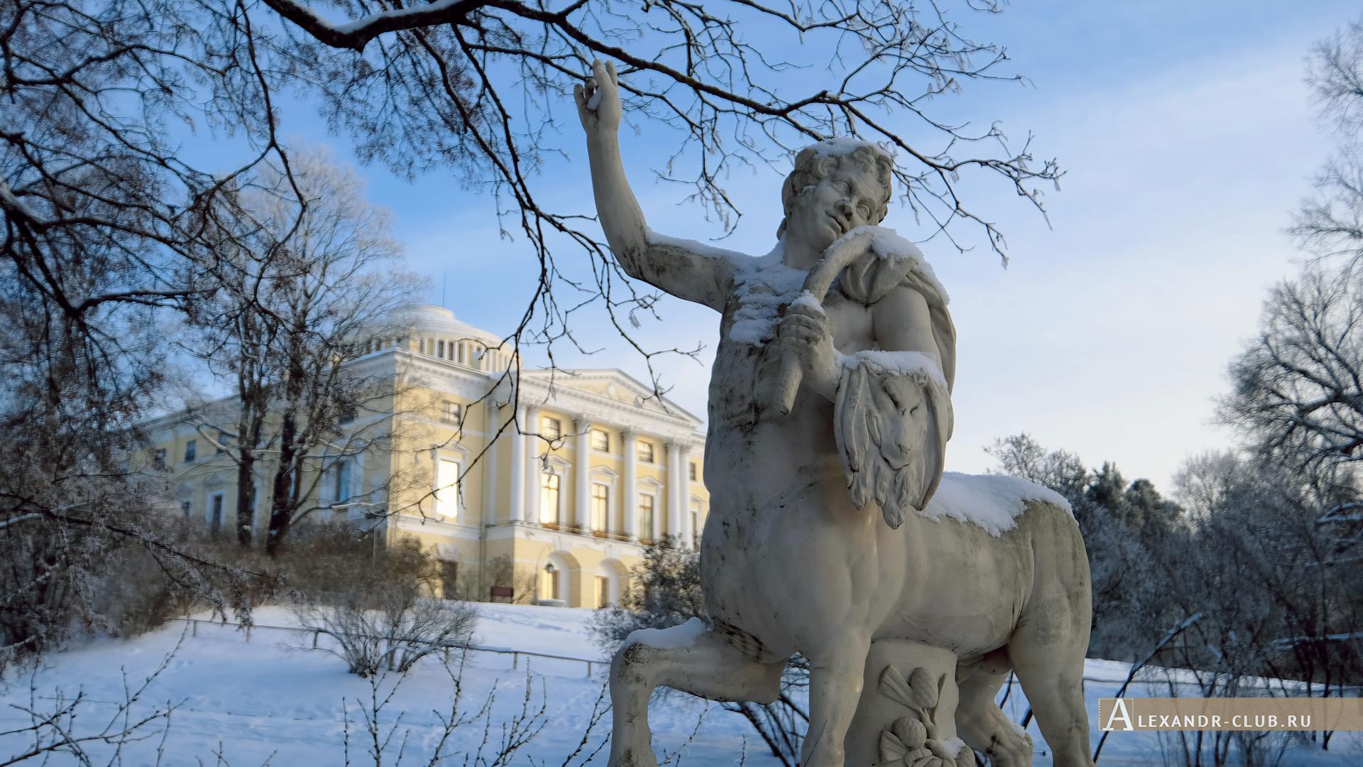 Павловск, зима, Павловский парк, мост Кентавров, Павловский дворец