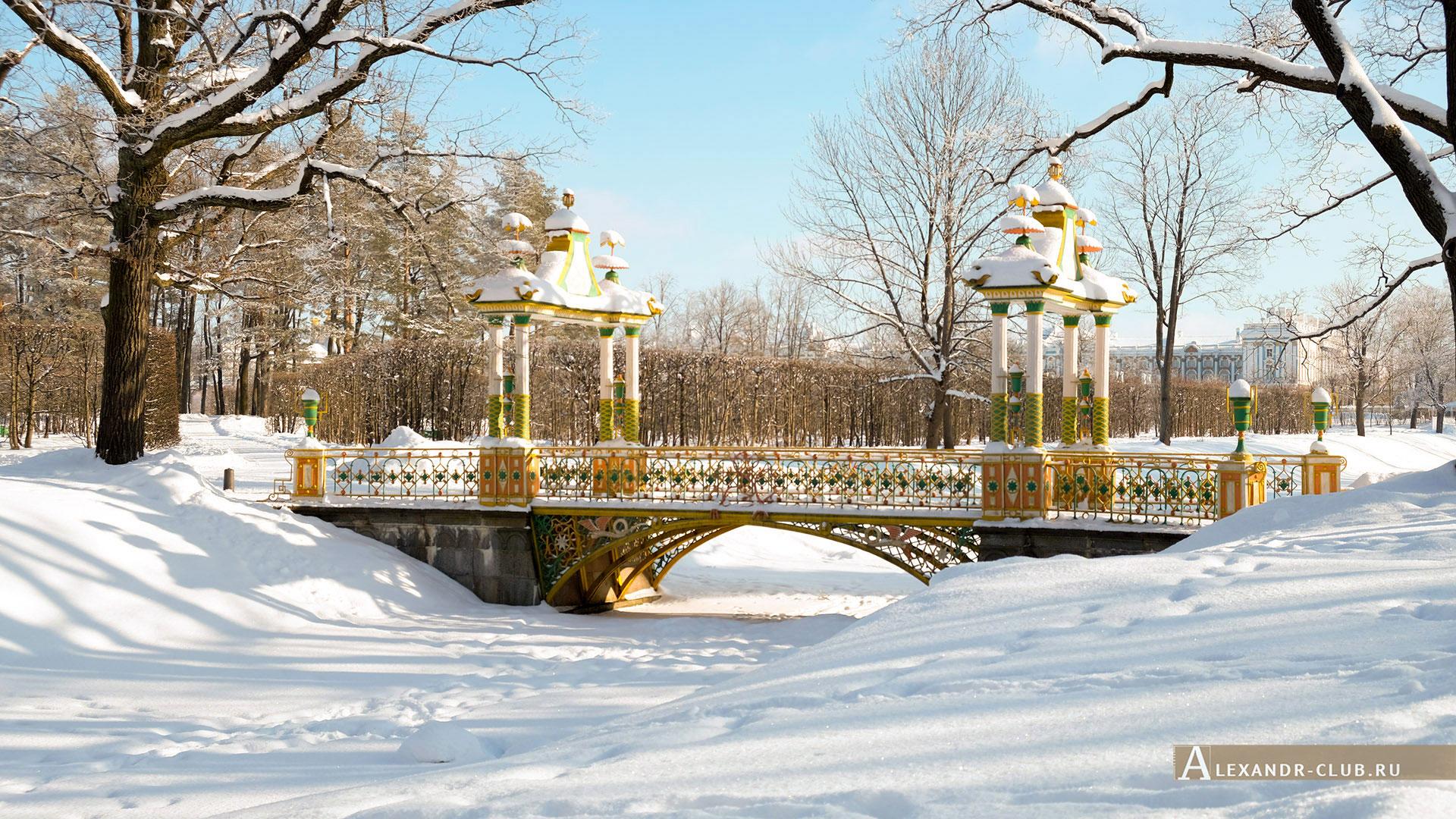 Пушкин, Царское Село, зима, Александровский парк, Китайские мостик