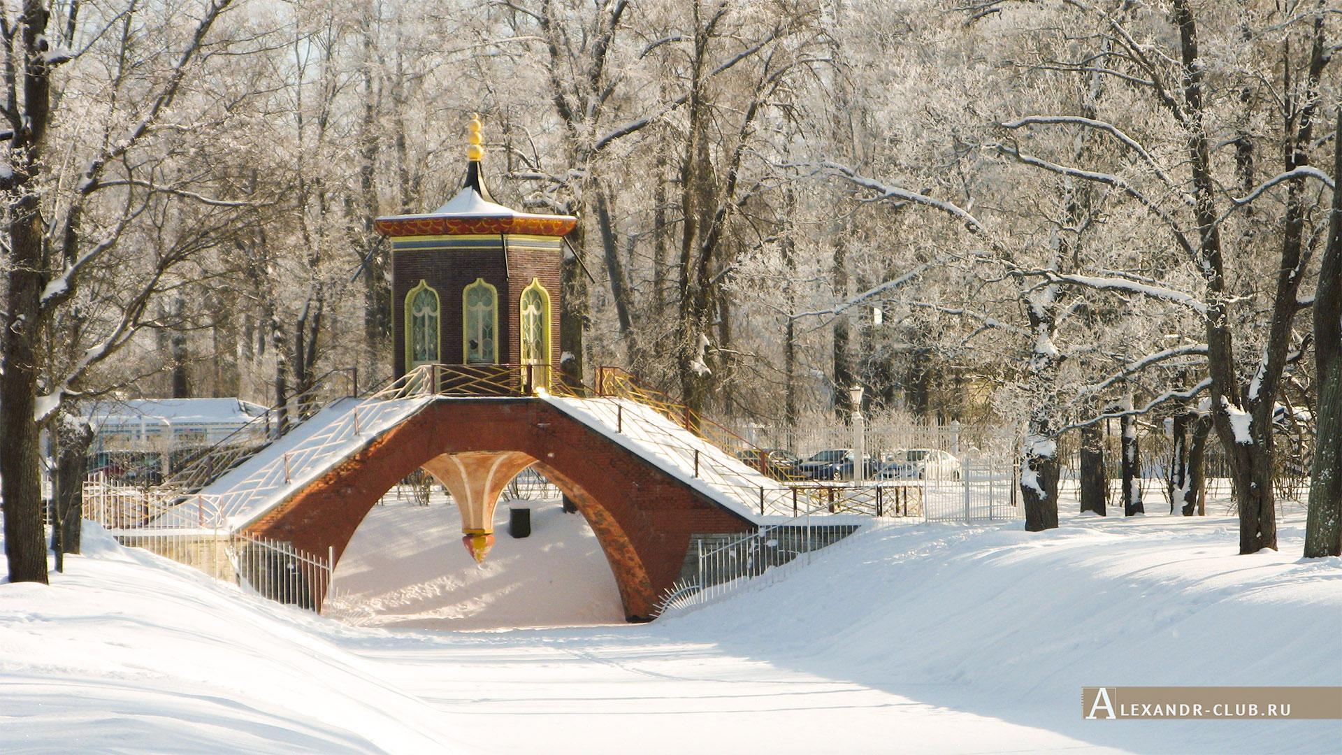Пушкин, Царское Село, зима, Александровский парк, Крестовый мост