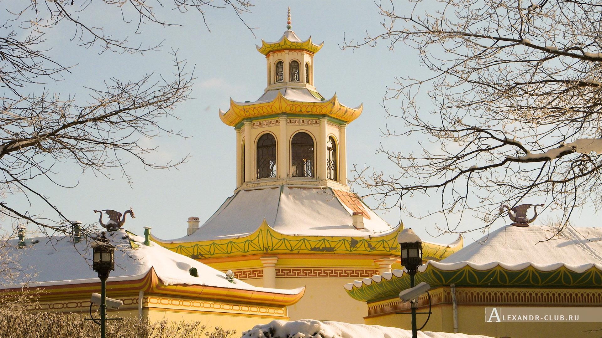 Пушкин, Царское Село, зима, Александровский парк, Китайская деревня