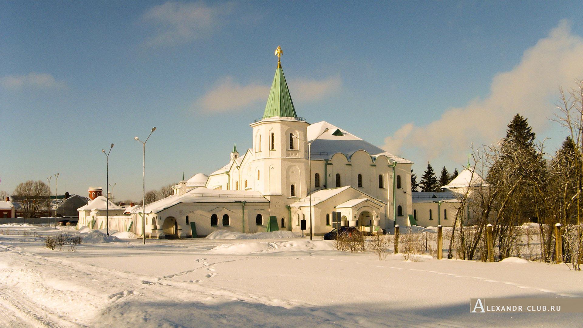 Пушкин, Царское Село, зима, Александровский парк, Ратная палата