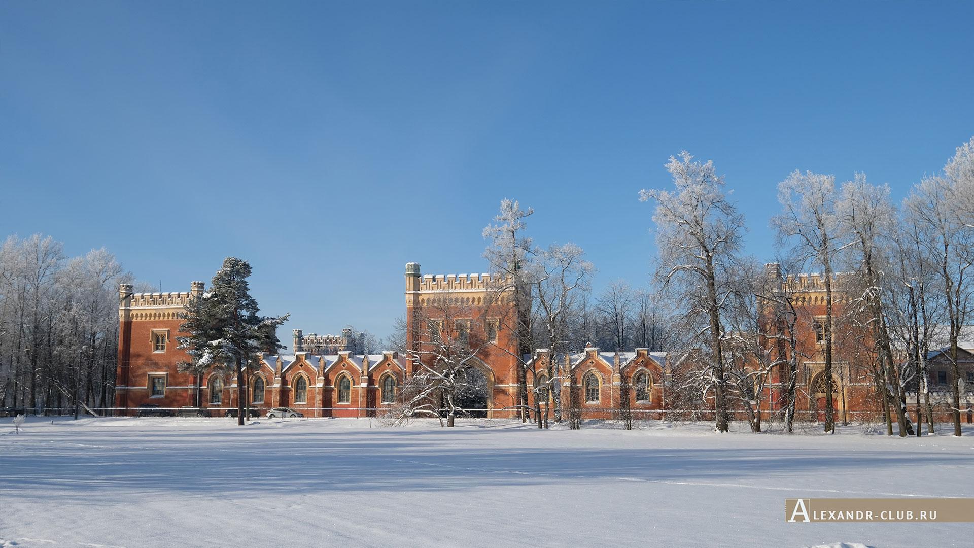 Петергоф, зима, парк «Александрия», дворцовые конюшни
