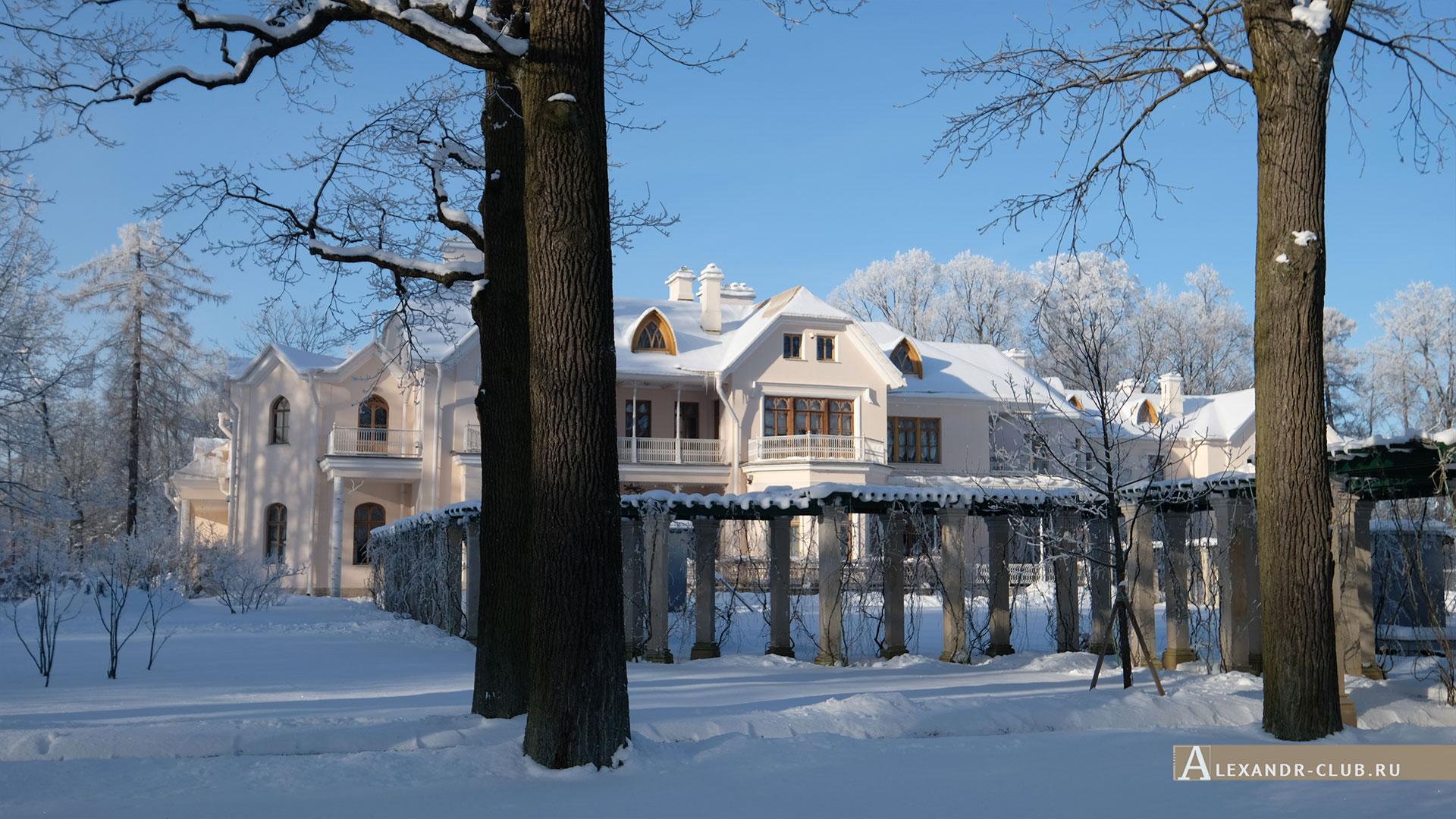 Петергоф, зима, парк «Александрия», Фермерский дворец
