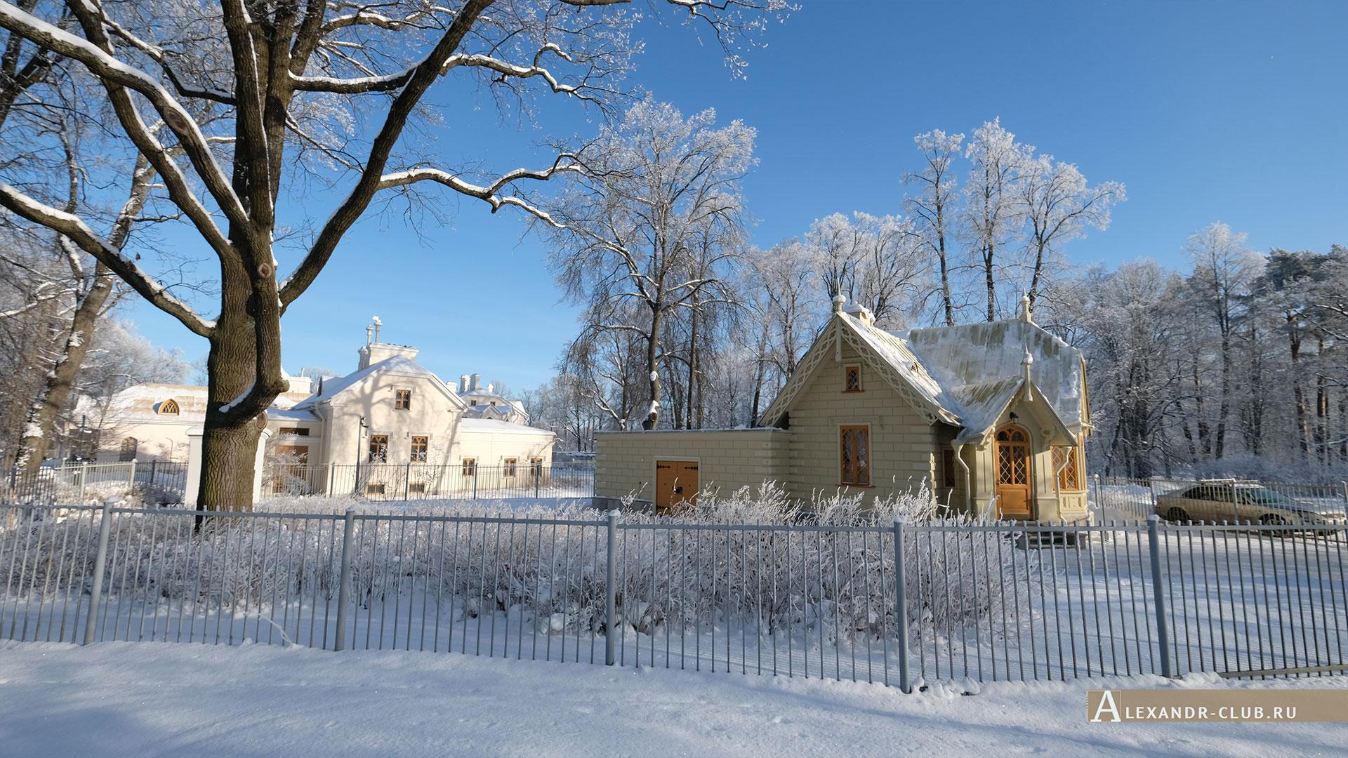 Петергоф, зима, парк «Александрия», Фельдъегерский домик, Фермерский дворец