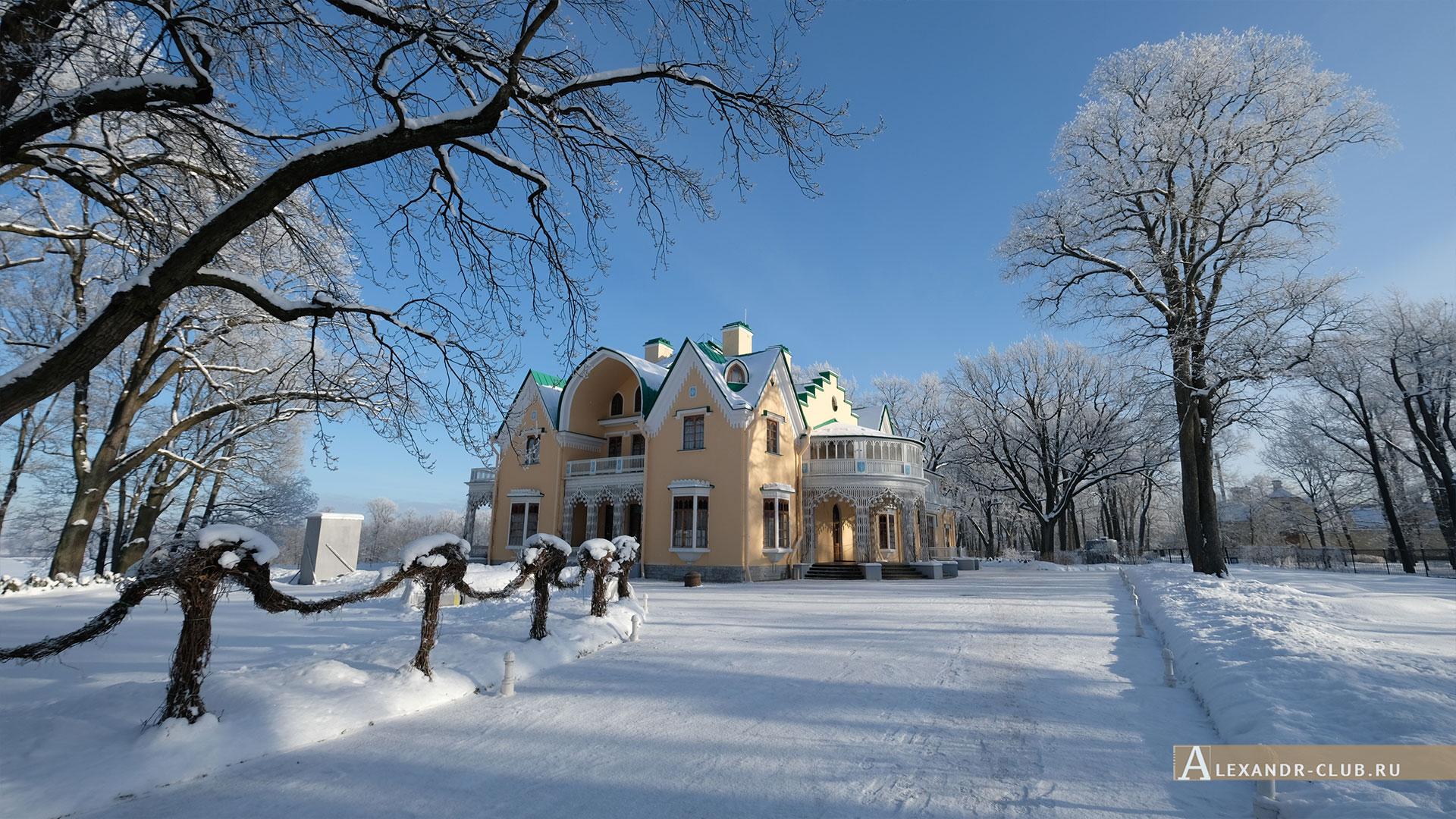 Петергоф, зима, парк «Александрия», дворец Коттедж